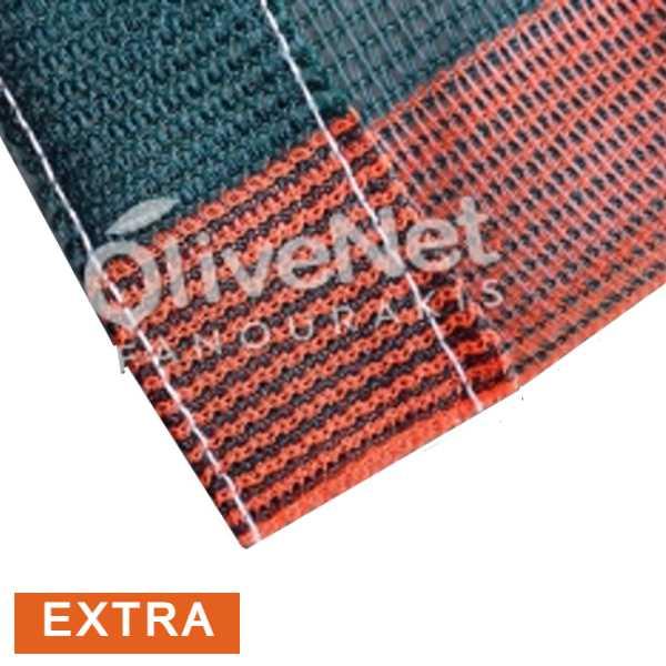 Ελαιόδιχτο Συγκομιδής 6 X 12m OliveNet EXTRA 100gr/m2