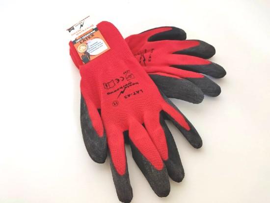 Γάντια αντιολισθητικά Αναπνέων LAT-43 BESTE