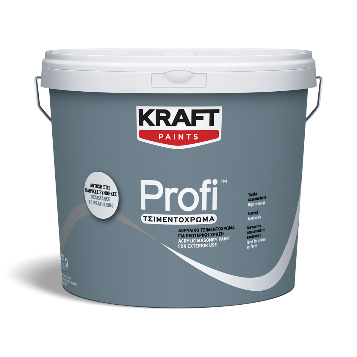"""Ακρυλικό Τσιμεντόχρωμα Profi- Kraft Paints """"Κεραμιδί"""" 3L"""