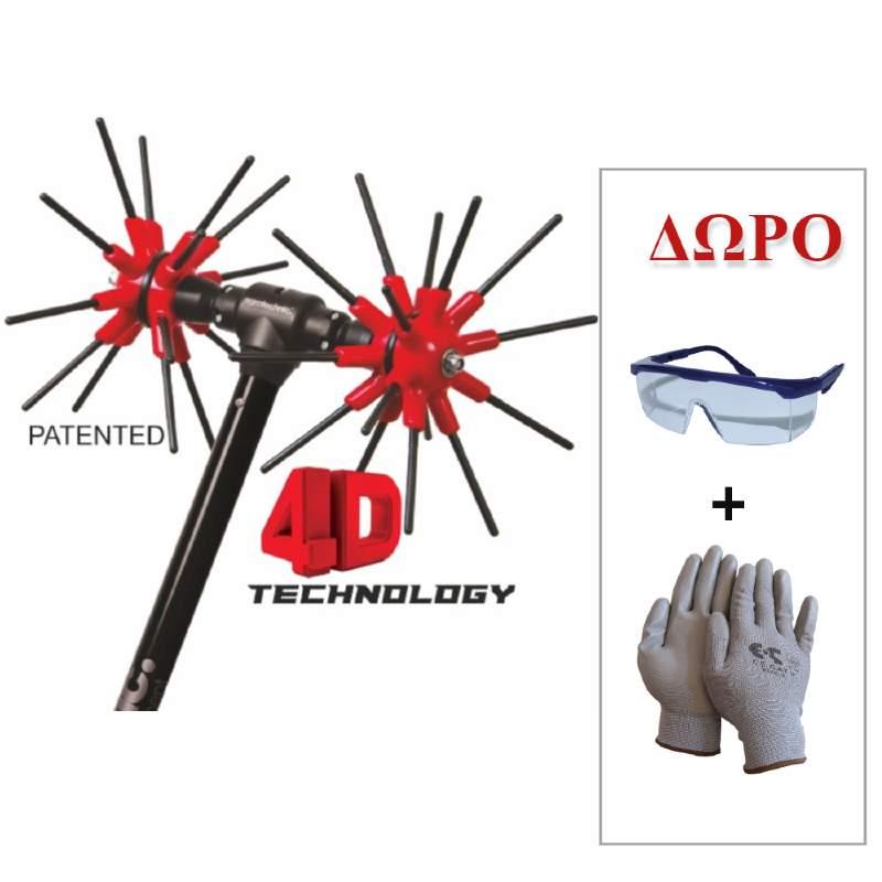 Ελαιοραβδιστικό Agrotechnic X.QUATTRO 2.4m + Δώρο Γυαλιά & Γάντια